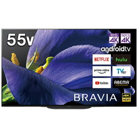 ソニー SONY KJ-55A9G 有機ELテレビ BRAVIA [55V型 /4K対応 /BS・CS 4Kチューナー内蔵 /YouTube対応][テレビ 55型 55インチ KJ55A9G]