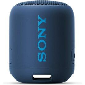 ソニー SONY ブルートゥーススピーカー SRS-XB12 ブルー [Bluetooth対応 /防水][ソニー ワイヤレススピーカー]
