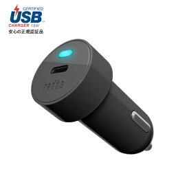 ラディウス radius USB-PD対応 USB-C 分離カーチャージャー単体 RK-UPC18K ブラック