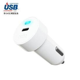 ラディウス radius USB-PD対応 USB-C 分離カーチャージャー単体 RK-UPC18W ホワイト