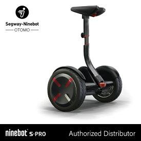 NINEBOT ナインボット パーソナルモビリティ Ninebot S-Pro(ナインボット プロ/ブラック) 【組立商品につき返品不可】 【代金引換配送不可】