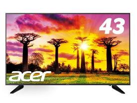ACER エイサー 43インチ液晶モニター DM431Kbmiiipx (IPS/半光沢/3840x2160/4K/75Hz/250cd/5ms/HDR Ready/ミニD-Sub 15ピン・HDMI・DisplayPort) DM431Kbmiiipx[DM431KBMIIIPX]