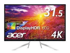 ACER エイサー 4K/HDR対応液晶モニター ET2シリーズ ブラック ET322QKCbmiipzx [31.5型 /ワイド /4K(3840×2160)][ET322QKCBMIIPZX]