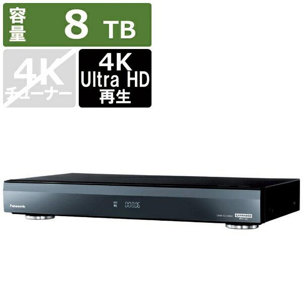パナソニック Panasonic DMR-UCX8060 ブルーレイレコーダー DIGA(ディーガ) [8TB /全自動録画対応][DMRUCX8060]