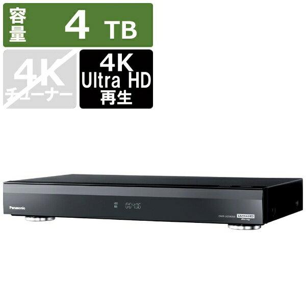 パナソニック Panasonic DMR-UCX4060 ブルーレイレコーダー DIGA(ディーガ) [4TB /全自動録画対応][DMRUCX4060]