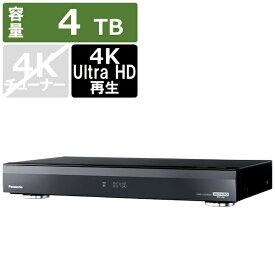 パナソニック Panasonic DMR-UCX4060 ブルーレイレコーダー おうちクラウドディーガ(DIGA) 4K Ultra HD 再生対応 [4TB /全自動録画対応][DMRUCX4060]