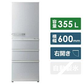 AQUA アクア AQR-36H-S 冷蔵庫 ミスティシルバー [4ドア /右開きタイプ /355L][冷蔵庫 大型 AQR36H_S]【zero_emi】