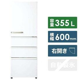 AQUA アクア AQR-36H-W 冷蔵庫 ナチュラルホワイト [4ドア /右開きタイプ /355L][冷蔵庫 大型 AQR36HW]【zero_emi】