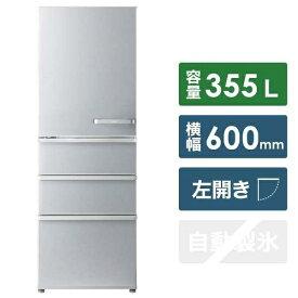 AQUA アクア AQR-36HL-S 冷蔵庫 ミスティシルバー [4ドア /左開きタイプ /355L][冷蔵庫 大型 AQR36HL_S]【zero_emi】