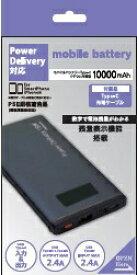 ウイルコム WILLCOM PD対応モバイルバッテリー10000mAh ブラック YZLCC100P-10BK ブラック [10000mAh /3ポート /microUSB /USB-C /充電タイプ]