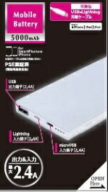 ISファクトリー ライトニング入力モバイルバッテリー 5000mAh シルバー YiLLU0501-SI シルバー [5000mAh /3ポート /Lightning /microUSB /充電タイプ]