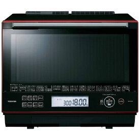 東芝 TOSHIBA ER-TD3000-R スチームオーブンレンジ グランレッド [30L][ERTD3000R]