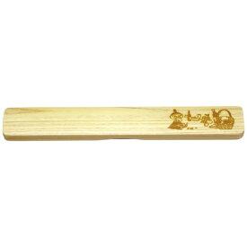 ワールドクリエイト WORLD CREATE ムーミン リトルミイ箸・箸箱セット[64517]