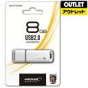 磁気研究所 Magnetic Laboratories 【アウトレット品】USB2.0フラッシュメモリ[8GB] HDUF113C8G2 ホワイト【数量限…