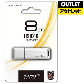 磁気研究所 Magnetic Laboratories 【アウトレット品】USB2.0フラッシュメモリ[8GB] HDUF113C8G2 ホワイト【数量限定品】【kk9n0d18p】