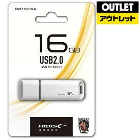 磁気研究所 Magnetic Laboratories 【アウトレット品】USB2.0フラッシュメモリ[16GB] HDUF113C16G2【数量限定品】【kk9n0d18p】