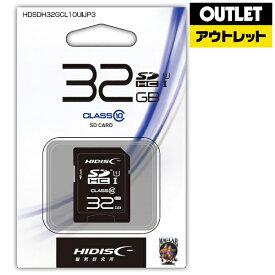 磁気研究所 Magnetic Laboratories 【アウトレット品】SDHCカード HIDISC HDSDH32GCL10UIJP3 [32GB /Class10]【数量限定品】【kk9n0d18p】