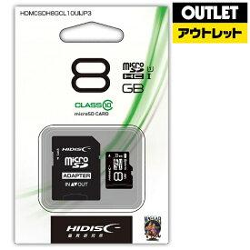 磁気研究所 Magnetic Laboratories 【アウトレット品】microSDカード HIDISC HDMCSDH8GCL10UIJP3 [8GB /Class10]【数量限定品】【kk9n0d18p】