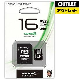 磁気研究所 Magnetic Laboratories 【アウトレット品】microSDカード HIDISC HDMCSDH16GCL10UIJP3 [16GB /Class10]【数量限定品】【kk9n0d18p】