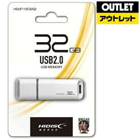 磁気研究所 Magnetic Laboratories 【アウトレット品】USB2.0フラッシュメモリ[32GB] HDUF113C32G2【数量限定品】【kk9n0d18p】