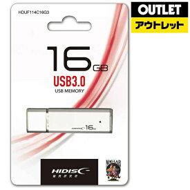 磁気研究所 Magnetic Laboratories 【アウトレット品】USB3.0フラッシュメモリ[16GB] HDUF114C16G3【数量限定品】【kk9n0d18p】