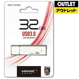 磁気研究所 Magnetic Laboratories 【アウトレット品】USB3.0フラッシュメモリ[32GB] HDUF114C32G3【数量限定品】【kk9n0d18p】