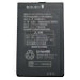 ソフトバンク SoftBank SHBHA1 電池パック (SHBHA1) SHBHA1