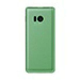 ソフトバンク SoftBank 【ソフトバンク純正】AQUOS ケータイ3 電池カバー (Green) SHTHA3