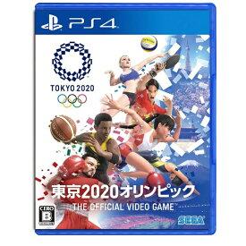 セガ SEGA 東京2020オリンピック The Official Video Game【PS4】 【代金引換配送不可】