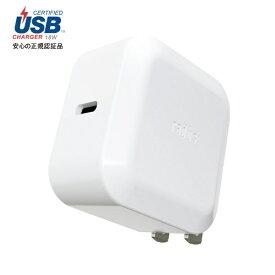 ラディウス radius USB-PD対応 USB-C 分離ACアダプター単体 RK-UPS18W ホワイト