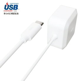 ラディウス radius USB-PD対応 USB-C 直結ACアダプター 1.2m RK-UPD18W RK-UPD18W ホワイト [1.2m]