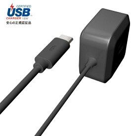 ラディウス radius USB-PD対応 USB-C 直結ACアダプター 1.2m RK-UPD18K RK-UPD18K ブラック [1.2m]