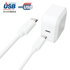 ラディウス radius USB-PD対応 USB-C 分離ACアダプター Type-C Cable 1.0m付属 RK-UPA18W RK-UPA18W ホワイト [1.0m /USB Power Delivery対応]