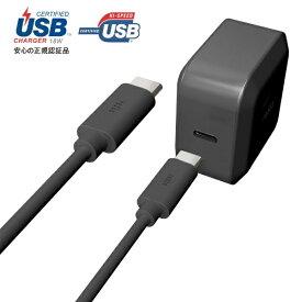 ラディウス radius USB-PD対応 USB-C 分離ACアダプター Type-C Cable 1.0m付属 RK-UPA18K RK-UPA18K ブラック [1.0m]