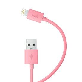 ラディウス radius Type-A to Lightning 1.0m Cable AL-ACC52P AL-ACC52P ピンク [1.0m]