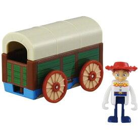 タカラトミー TAKARA TOMY ドリームトミカ ライドオン トイ・ストーリー TS-05 ジェシー&アンディのおもちゃ箱