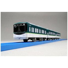 タカラトミー TAKARA TOMY プラレール ぼくもだいすき!たのしい列車シリーズ 京阪電車10000系