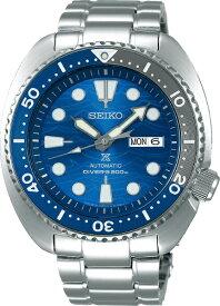 セイコー SEIKO 【機械式時計】プロスペックス(PROSPEX) Save The Ocean Special Edition SBDY031