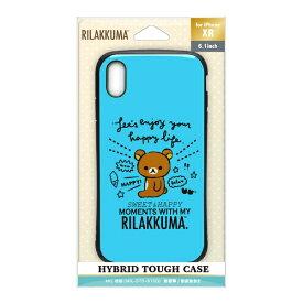 PGA iPhone XR用 ハイブリッドタフケース YY02604 リラックマ/リラックマスタイル ロゴ