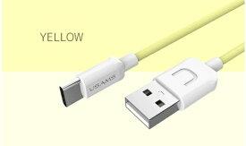 ビジョンネット USB Type-C ケーブル