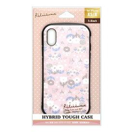 PGA iPhone XS/X用 ハイブリッドタフケース YY02301 リラックマ/かくれんぼ