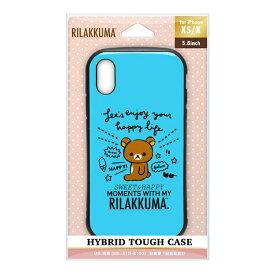 PGA iPhone XS/X用 ハイブリッドタフケース YY02304 リラックマ/リラックマスタイル ロゴ