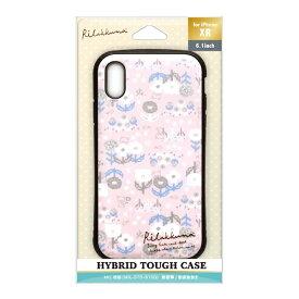 PGA iPhone XR用 ハイブリッドタフケース YY02601 リラックマ/かくれんぼ