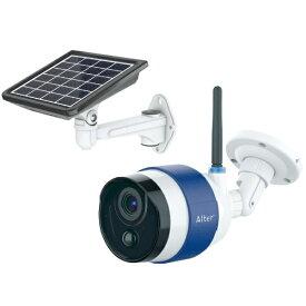 キャロットシステムズ ソーラーバッテリーWi-Fiカメラ AT740
