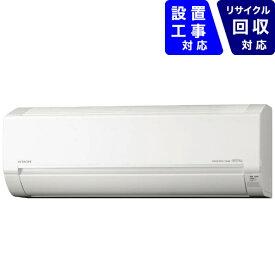 日立 HITACHI RAS-D40J2-W エアコン 2019年 白くまくん Dシリーズ スターホワイト [おもに14畳用 /200V]
