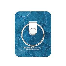 ビジョンネット BUNKER RING 3 marble