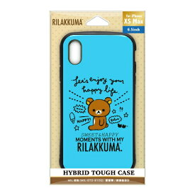 PGA iPhone XS Max用 ハイブリッドタフケース リラックマ/リラックマスタイル YY02904 リラックマ/リラックマスタイル ロゴ