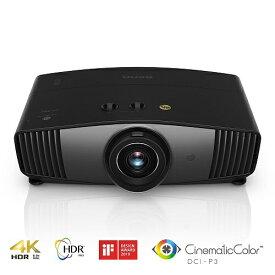BenQ ベンキュー HT5550 [DLPホームエンターテイメントシネマプロジェクター 4K(UHD 3840×2160) XPRテクノロジー HDR10&HLG対応 Cinematic color 1800lm 3D対応] HT5550[HT5550]