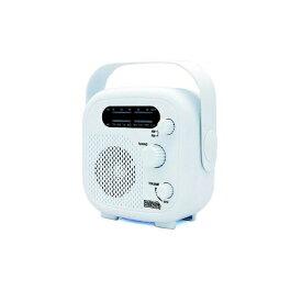 ヤザワ YAZAWA シャワーラジオ ホワイト SHR02WH[SHR02WH]