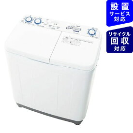 AQUA アクア AQW-N60-W 2槽式洗濯機 ホワイト [洗濯6.0kg /乾燥機能無 /上開き][洗濯機 6kg AQWN60_W]